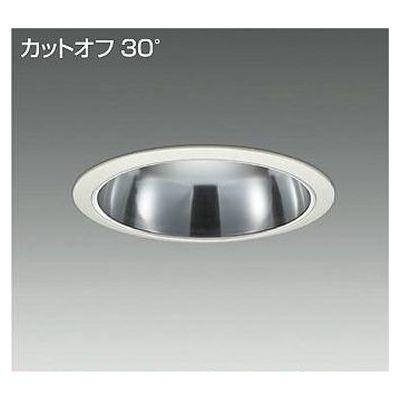 DAIKO LEDダウンライト 60W/71W 温白色(3500K) LZ6C LZD-92309AW