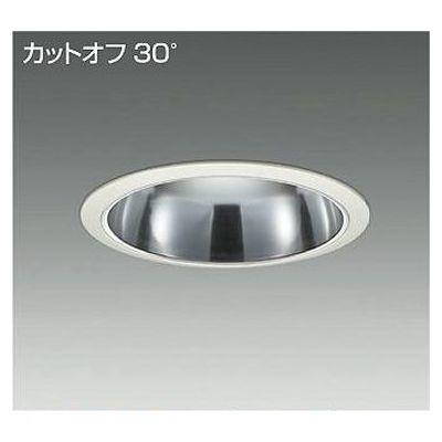 DAIKO LEDダウンライト 60W/71W 白色(4000K) LZ6C LZD-92309NW