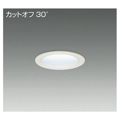 DAIKO LEDダウンライト 13W/15W 電球色(2700K) LZ1C LZD-92318LW