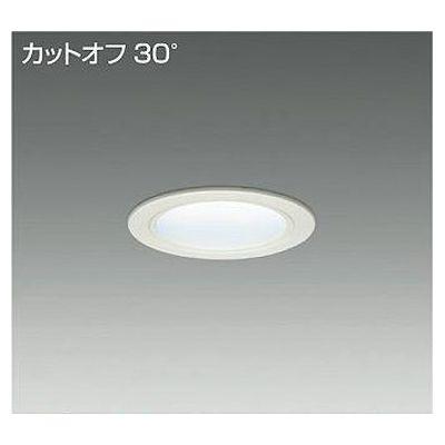 DAIKO LEDダウンライト 21W/24W 温白色(3500K) LZ2C LZD-92321AW