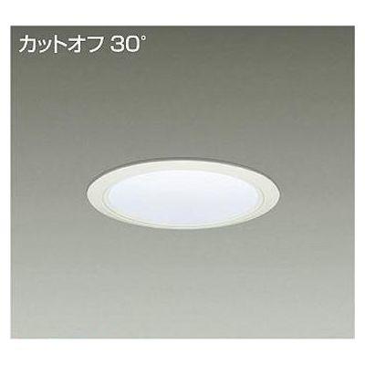 DAIKO LEDダウンライト 34W/40W 温白色(3500K) LZ3C LZD-92329AW