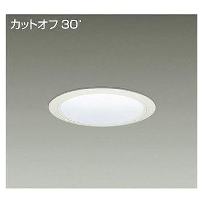 DAIKO LEDダウンライト 42W/49W 電球色(3000K) LZ4C LZD-92337YW