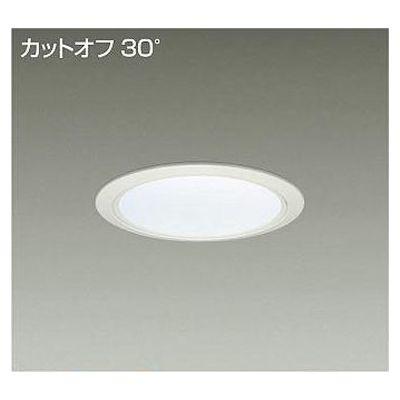 DAIKO LEDダウンライト 60W/71W 白色(4000K) LZ6C LZD-92341NW