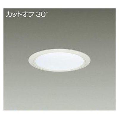 DAIKO LEDダウンライト 60W/71W 昼白色(5000K) LZ6C LZD-92342WW