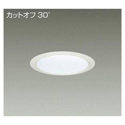 DAIKO LEDダウンライト 60W/71W 電球色(3000K) LZ6C LZD-92342YW
