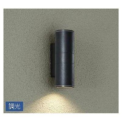 DAIKO LED屋外ブラケット DECO-S50/S50C (E11) ランプ別 LZW-92355XB