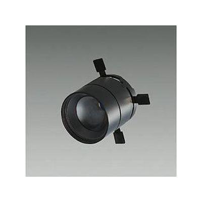 DAIKO レンズユニット黒44゚ LZA-92389