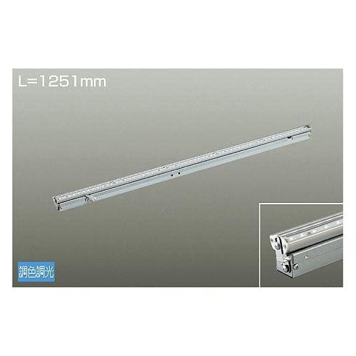 DAIKO LEDシステムライト 23W 電球色-昼白色(2700K-5000K) LZY-92458FT