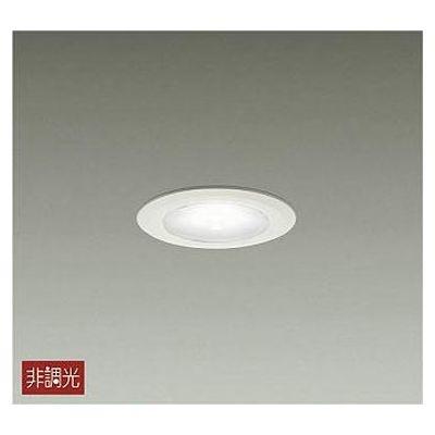 DAIKO LEDダウンライト 4.5W 温白色(3500K) LZD-92480AW