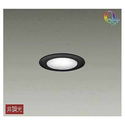 DAIKO LEDダウンライト 4.5W Q+ 白色(4000K) LZD-92480NBV