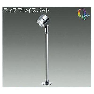 DAIKO LEDスポットライト 4.5W Q+ 電球色(3000K) LZS-92482YCV