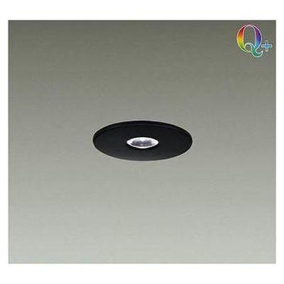 DAIKO LEDダウンライト 4.5W Q+ 電球色(3000K) LZD-92483YBV