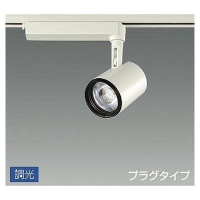 DAIKO LEDスポットライト 25W 温白色(3500K) LZ2C LZS-92511AW