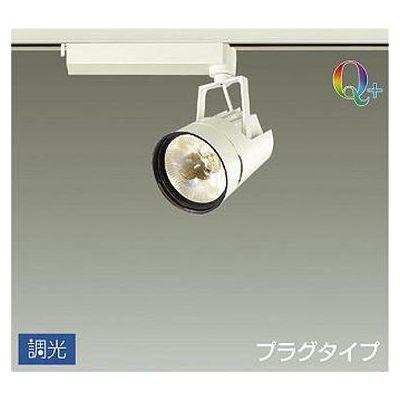 DAIKO LEDスポットライト 25W Q+ 白色(4000K) LZ2C LZS-92514NWV