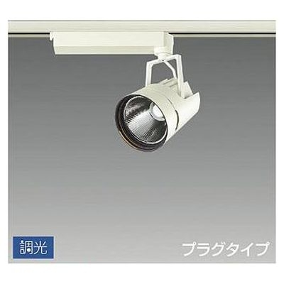 DAIKO LEDスポットライト 25W 温白色(3500K) LZ2C LZS-92516AW