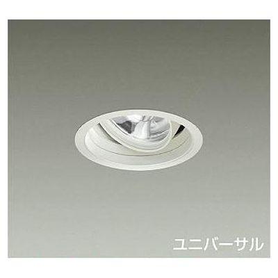 DAIKO LEDダウンライト 22W/25W 温白色(3500K) LZ2C LZD-92550AW