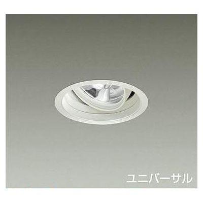 DAIKO LEDダウンライト 22W/25W 白色(4000K) LZ2C LZD-92550NW