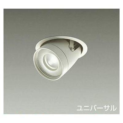 DAIKO LEDダウンライト 22W/25W 白色(4000K) LZ2C LZD-92552NW