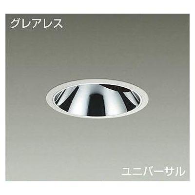 DAIKO LEDダウンライト 22W/25W 温白色(3500K) LZ2C LZD-92566AW