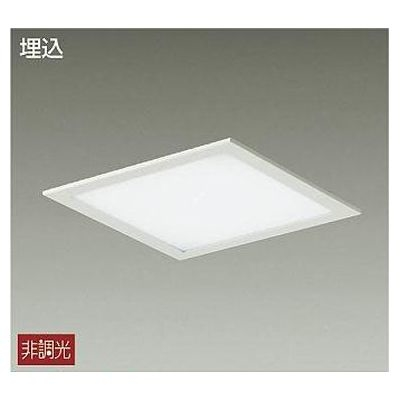 DAIKO LEDベースライト 31W 温白色(3500K) LZB-92568AW