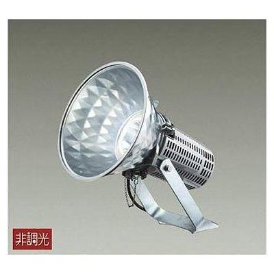 DAIKO LED屋外スポットライト 205W 昼白色(5000K) LZW-92644WS