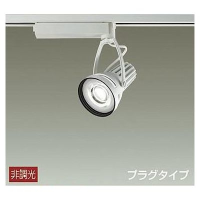 DAIKO LEDスポットライト 25W 惣菜用(電球色(3000K)) 高彩色 LZS-91515YWE