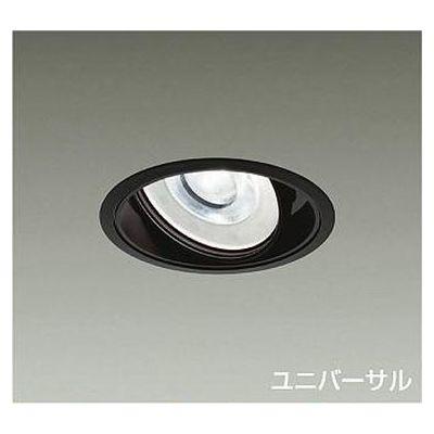 DAIKO LEDダウンライト 47W/54W 惣菜用(電球色(3000K)) 高彩色 LZD-92404YB