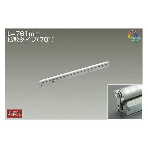 DAIKO LED間接照明 9.5W Q+ 電球色(3000K) LZY-91362YTV