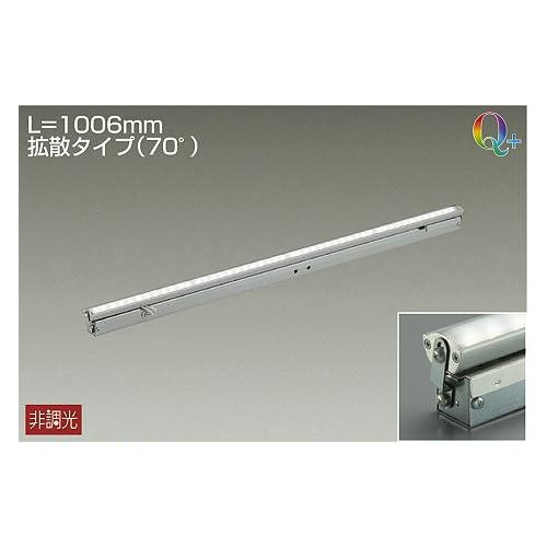 DAIKO LED間接照明 12.5W Q+ 電球色(3000K) LZY-91363YTV