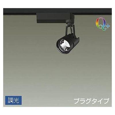 DAIKO LEDスポットライト 10W Q+ 電球色(2700K) LZ0.5C LZS-91751LBV