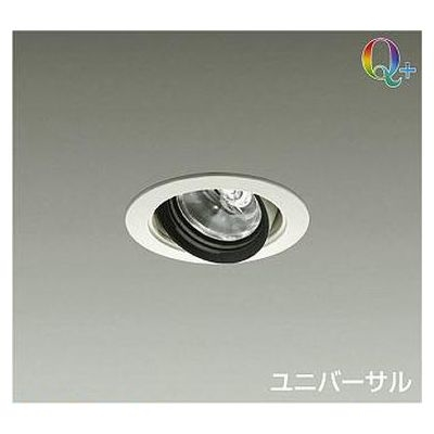 DAIKO LEDダウンライト 13W/15W Q+ 電球色(2700K) LZ1C LZD-91955LWV