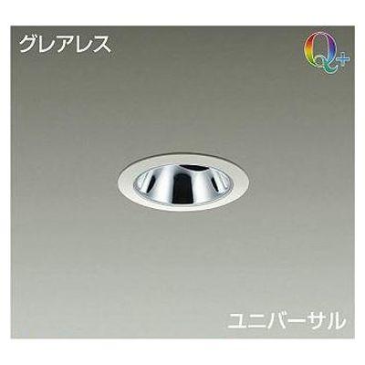 DAIKO LEDダウンライト 10W Q+ 電球色(3000K) LZ0.5C LZD-92016YWV