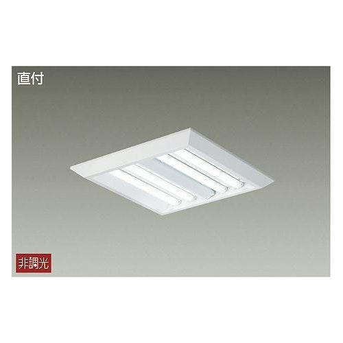 DAIKO LEDベースライト 19W/14.3W/9.8Wx4 ユニット別 LZB-92691XW