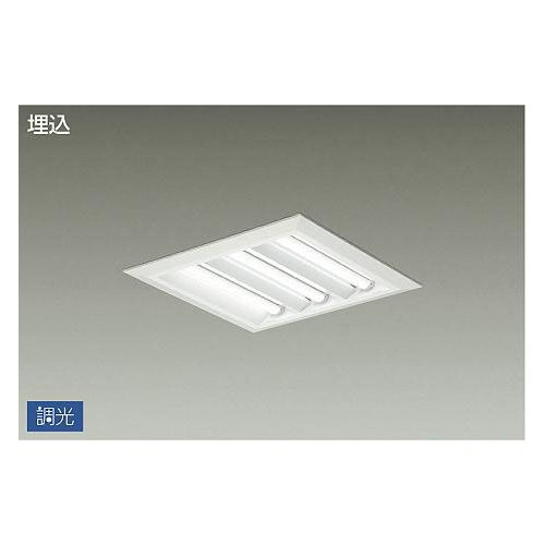 DAIKO LEDベースライト 19W/14.7W/10Wx3 ユニット別 LZB-92718XW