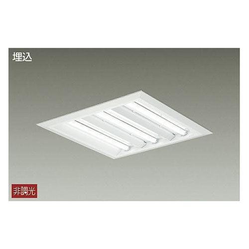 DAIKO LEDベースライト 26.7W/23.7W/19Wx3 ユニット別 LZB-92721XW