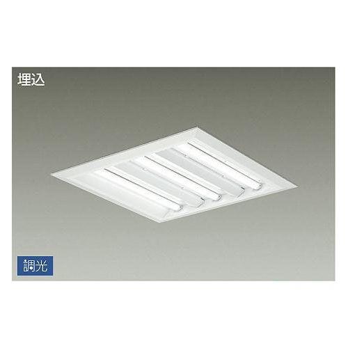 DAIKO LEDベースライト 26.7W/23.7W/19Wx3 ユニット別 LZB-92722XW