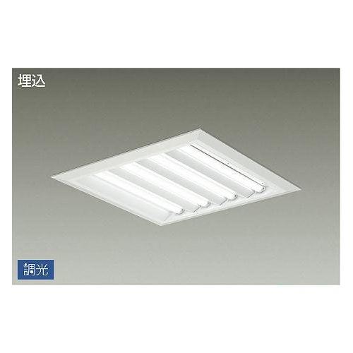DAIKO LEDベースライト 27W/24W/19.5Wx4 ユニット別 LZB-92724XW