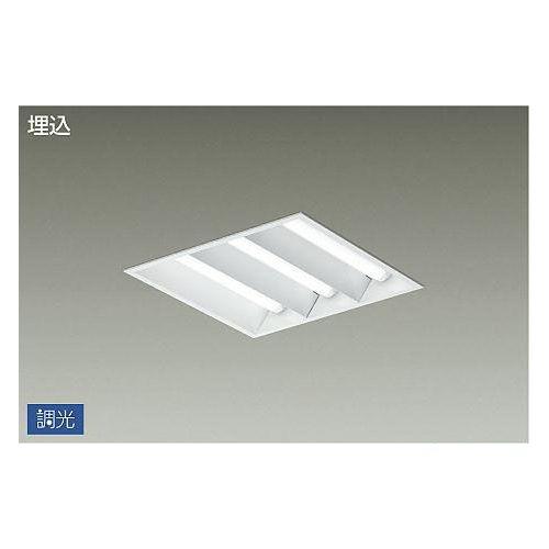 DAIKO LEDベースライト 19W/14.7W/10Wx3 ユニット別 LZB-92726XW