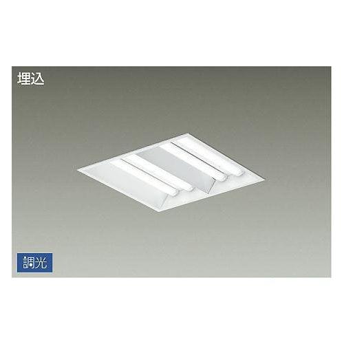 DAIKO LEDベースライト 19W/14.3W/9.8Wx4 ユニット別 LZB-92730XW