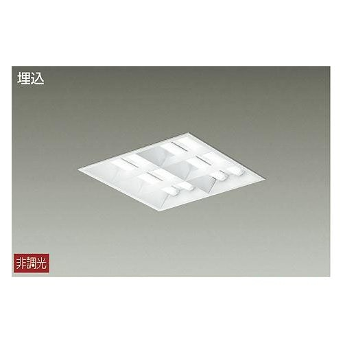 DAIKO LEDベースライト 19W/14.3W/9.8Wx4 ユニット別 LZB-92731XW