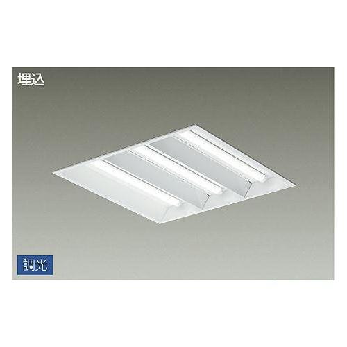 DAIKO LEDベースライト 26.7W/23.7W/19Wx3 ユニット別 LZB-92734XW