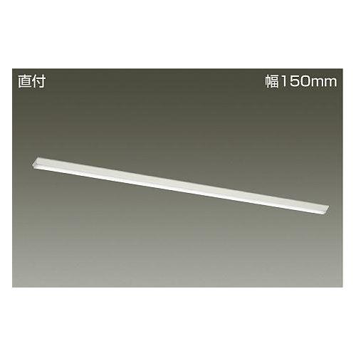 DAIKO LEDベースライト LZB-92743XW