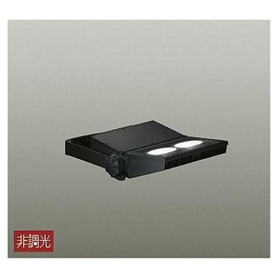 DAIKO LED屋外スポットライト 73W 昼白色(5000K) LZW-92186WBE