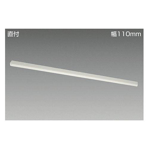 DAIKO LEDベースライト LZB-92757XW