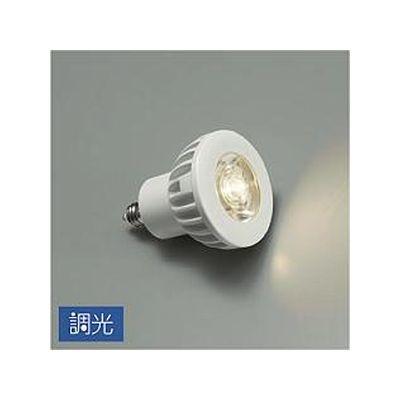 DAIKO LEDランプ DECO-S50C 8°電球色(2700K)白 LZA-92762