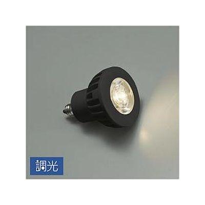 DAIKO LEDランプ DECO-S50C 18°電球色(2700K)黒 LZA-92765