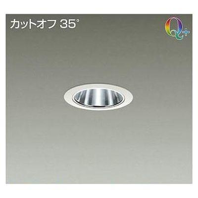 DAIKO LEDダウンライト LZD-91834YWV