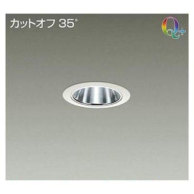 DAIKO LEDダウンライト LZD-91836AWV