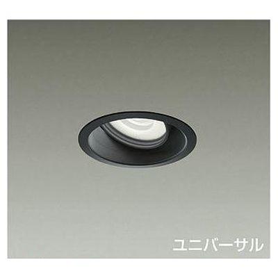 DAIKO LEDダウンライト LZD-91947AB