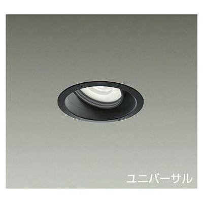 DAIKO LEDダウンライト LZD-91947LB